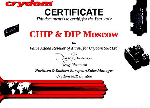ЧИП и ДИП - сертифицированный поставщик Crydom