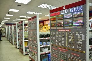 Центральный магазин и оптовый отдел в Москве на Беговой. Фото 4