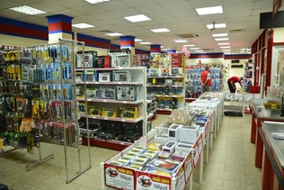 Центральный магазин и оптовый отдел в Москве на Беговой. Фото 5