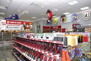 Магазин и оптовый отдел в Москве на Гиляровского, Магазин. Фото 3