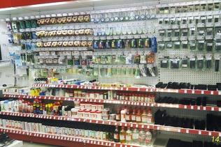 Магазин и оптовый отдел в Воронеже. Фото 4