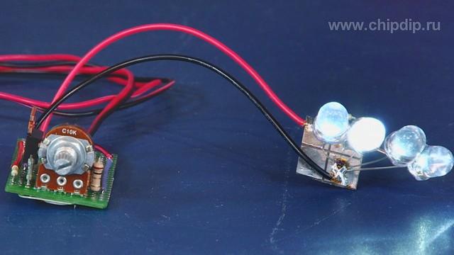 Регулировка яркости у светодиодной ленты своими руками 26