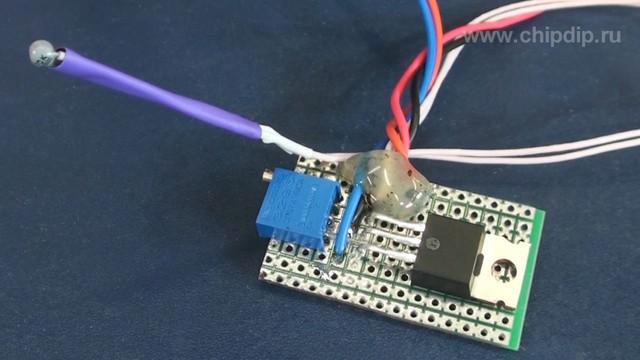 Терморегулятор для вентилятора своими руками 48
