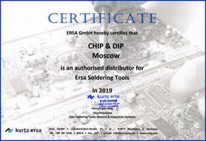 ЧИП и ДИП - авторизованный дистрибьютор ERSA