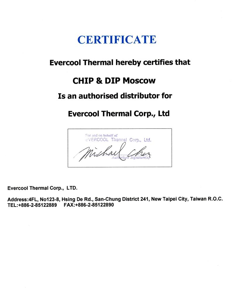 ЧИП и ДИП - авторизованный дистрибьютор EVERCOOL
