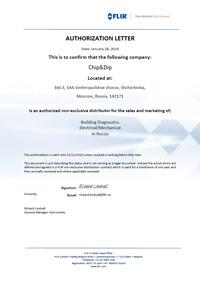 ЧИП и ДИП - уполномоченный дистрибьютор FLIR на территории России
