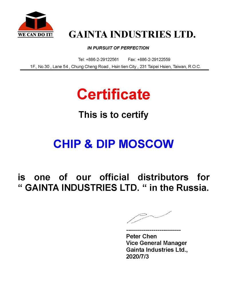 ЧИП и ДИП - официальный дистрибьютор GAINTA