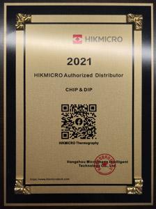 ЧИП и ДИП - официальный дистрибьютор HIKMICRO