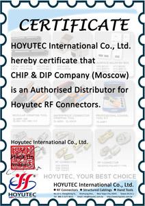 ЧИП и ДИП - авторизованный дистрибьютор HOYUTEC