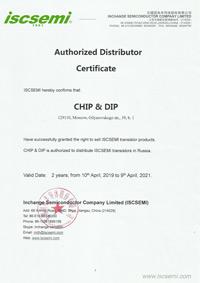 ЧИП и ДИП - авторизованный дистрибьютор Inchange Semiconductor