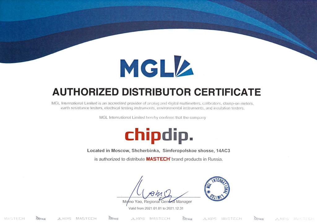 ЧИП и ДИП - авторизованный дистрибьютор MASTECH