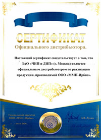 ЧИП и ДИП - официальный дистрибьютор ММП-Ирбис