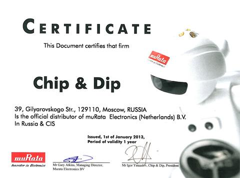 ЧИП и ДИП - официальный дистрибьютор продукции Murata
