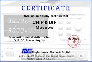 ЧИП и ДИП - авторизованный дистрибьютор QJE