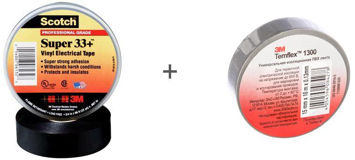 При покупке 3М Scotch SUPER 33+ 19мм х 20м х 0.18мм клиент получает в подарок изоленту Temflex 1300 15мм х 10м х 0.13мм
