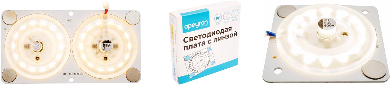 Светодиодные платы торговой марки Apeyron Electrics на 220В с линзами светят ярче, а потребляют меньше