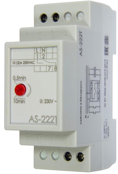 AS-222T лестничный автомат освещения с функцией антиблокировки