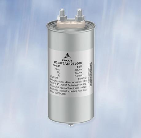 Силовые пленочные конденсаторы серии B32373 от TDK