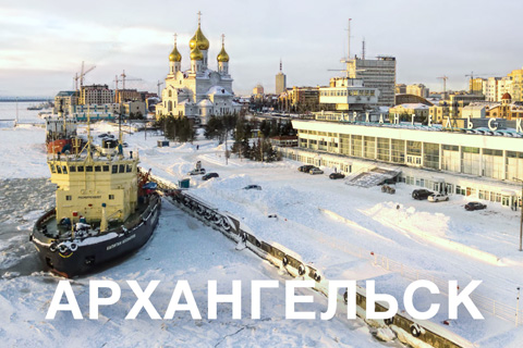 Новый магазин ЧИП и ДИП в Архангельске