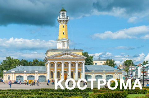 Новый магазин ЧИП и ДИП в Костроме