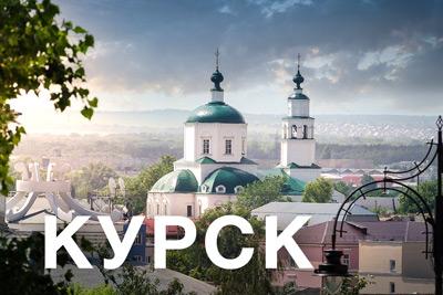Новый магазин ЧИП и ДИП открылся в Курске!