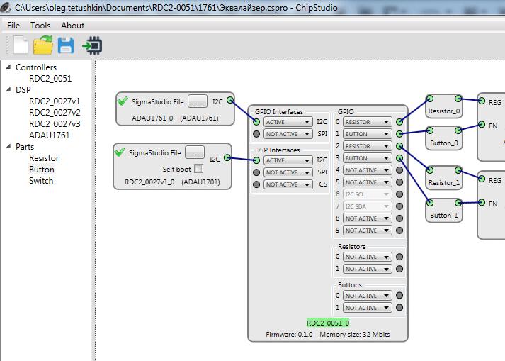 Графический инструмент проектирования ChipStudio. Новинки собственного производства