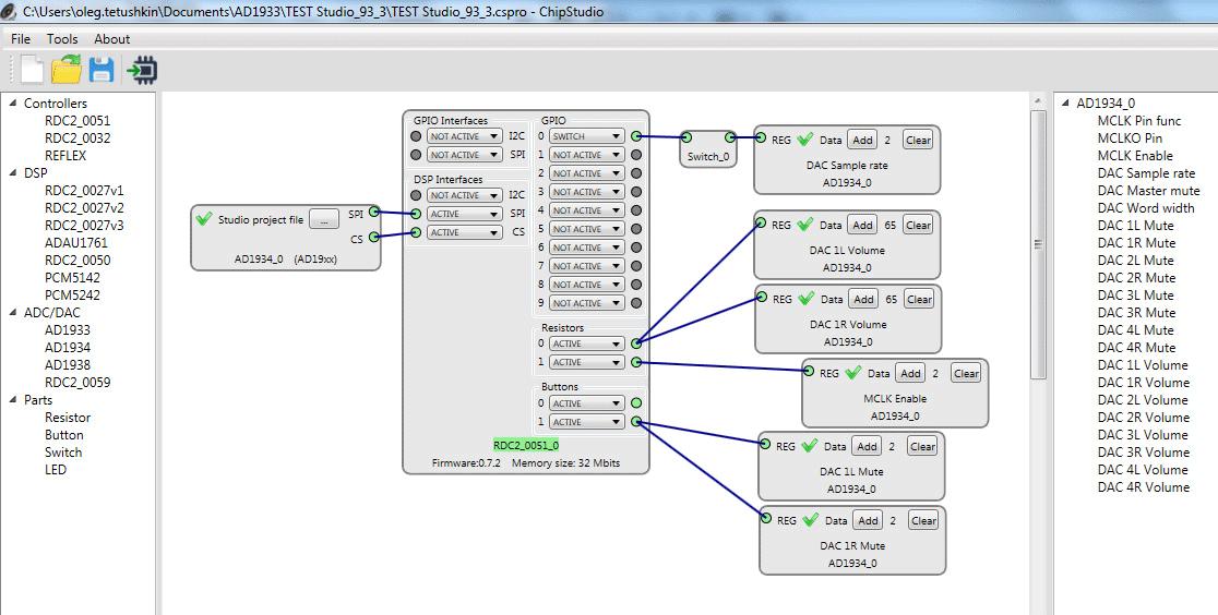 Обновление интегрированной среды разработки ChipStudio до версии v0.93.3