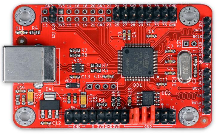 Обновлена прошивка для USB Hi-Res транспорта Reflex