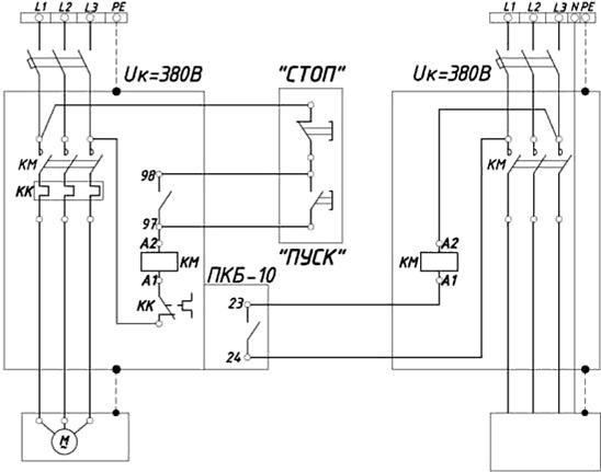 Схема блокировки двух устройств при помощи контакторов