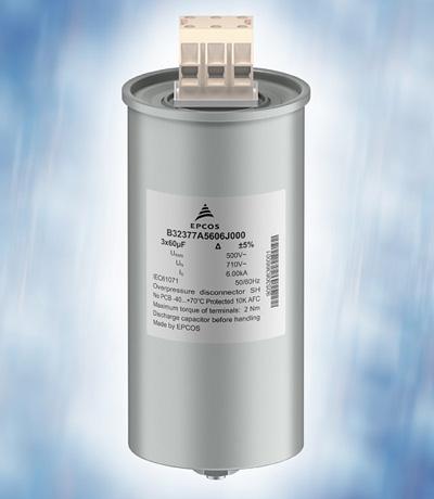 Силовые конденсаторы серии B32377 от EPCOS