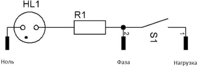 Схема подключения переключателя к электрической цепи