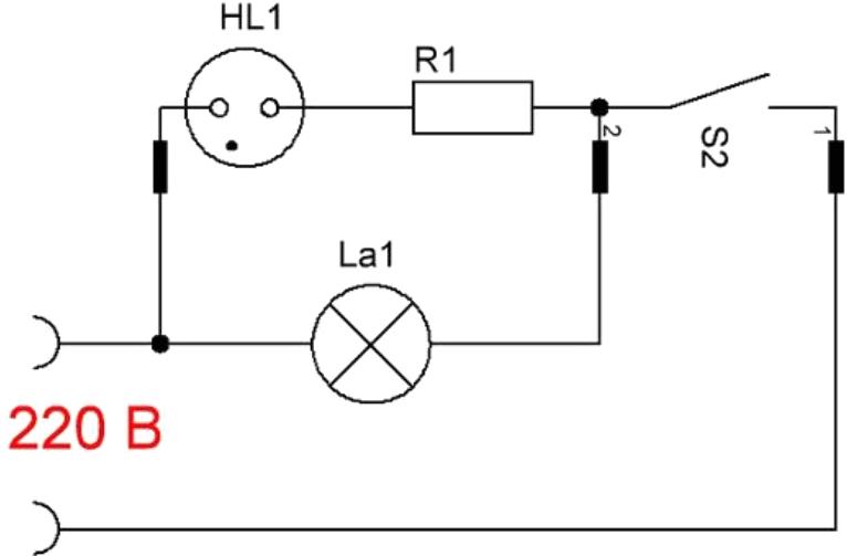Схема включения с индикацией состояния контактов