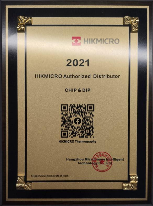 ЧИПиДИП - дистрибьютор HIKMICRO по направлению тепловизоров