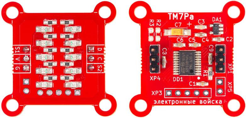 TM7PA