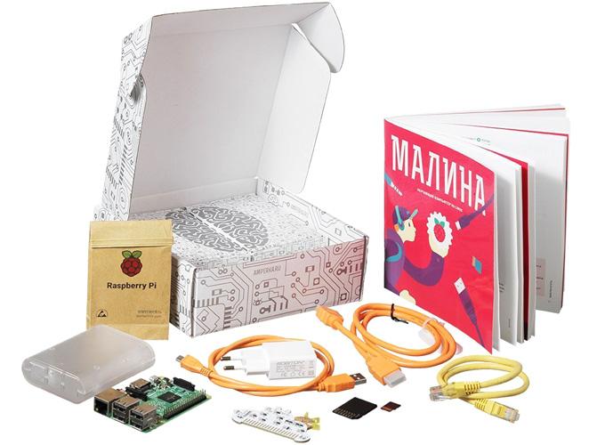 Малина - стартовый набор для начала работы с Raspberry Pi 3 Model B
