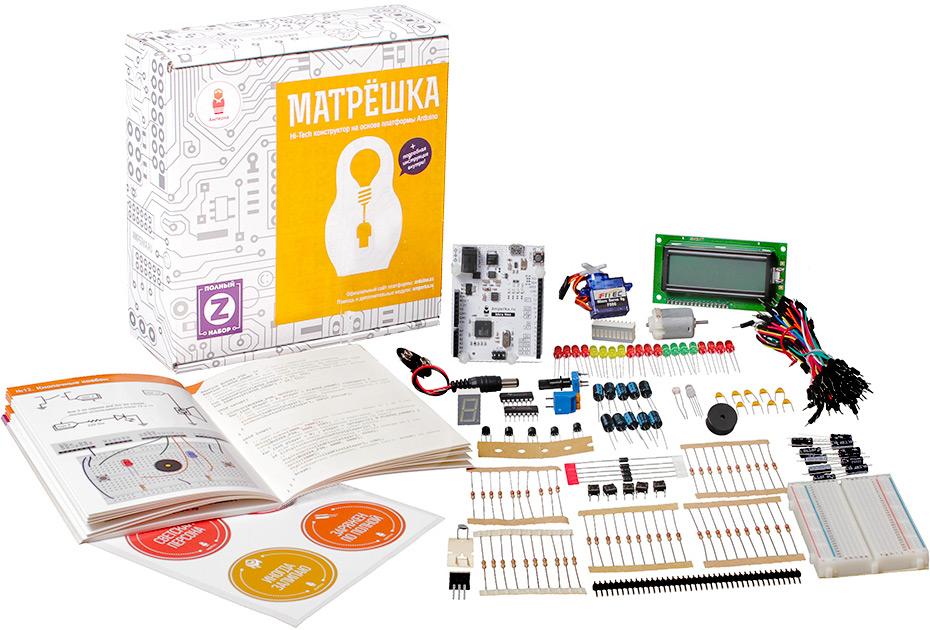Матрешка (Iskra) - стартовые наборы для изучения Arduino