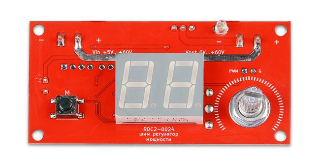 RDC2-0024. Одноканальный ШИМ регулятор мощности