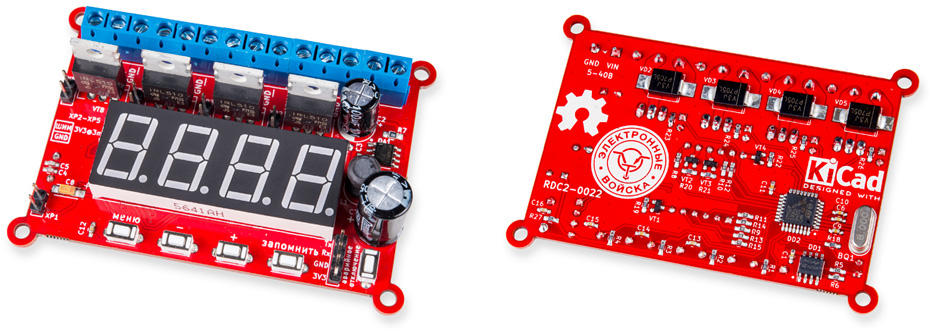 RDC2-0022a, четырехканальный программируемый регулятор напряжения