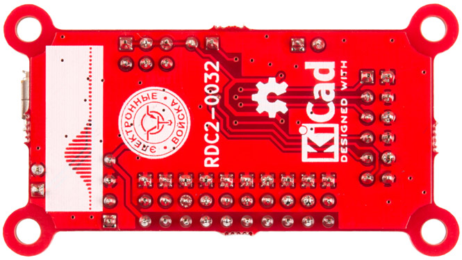 RDC2-0032. Управляющий элемент для проектов цифровой обработки звука. Новинки собственного производства