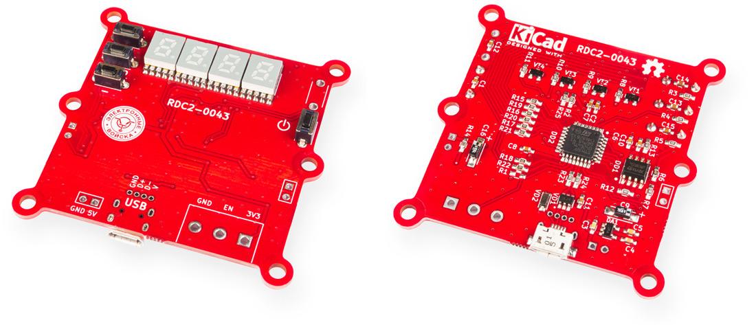 Термостат RDC2-0043, Микроконтроллерный регулятор температуры (зима, лето)