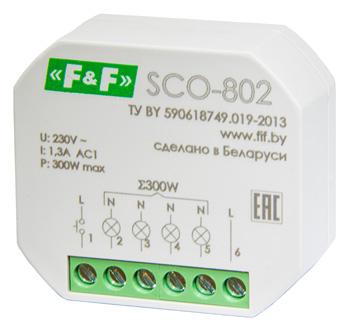 Регулятор освещенности SCO-802