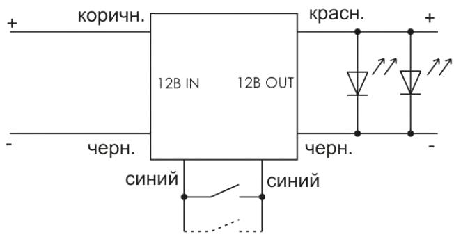 Схема подключения регулятора SCO-803