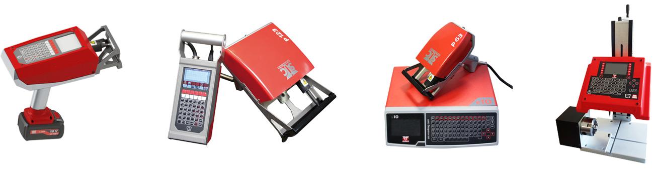 Оборудование для маркировки SIC Marking