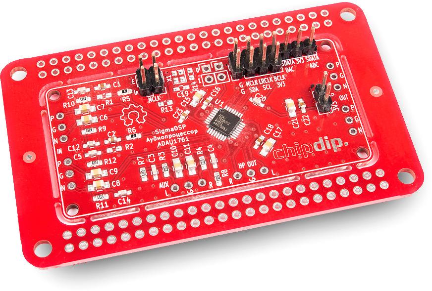 Модуль цифровой обработки звука SigmaDSP ADAU1761