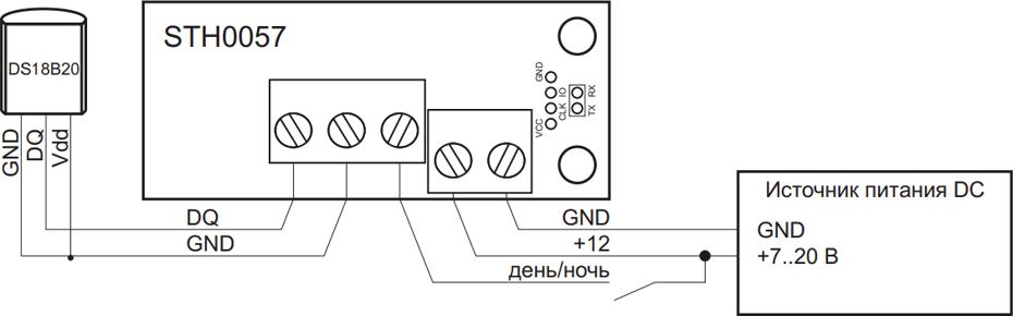 Схема включения STH0057