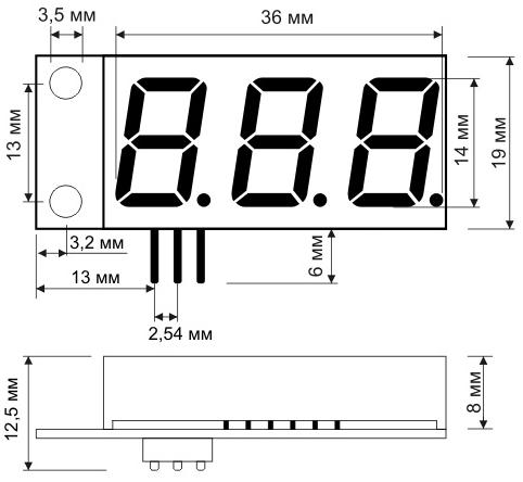 Габаритный чертеж SVH0043