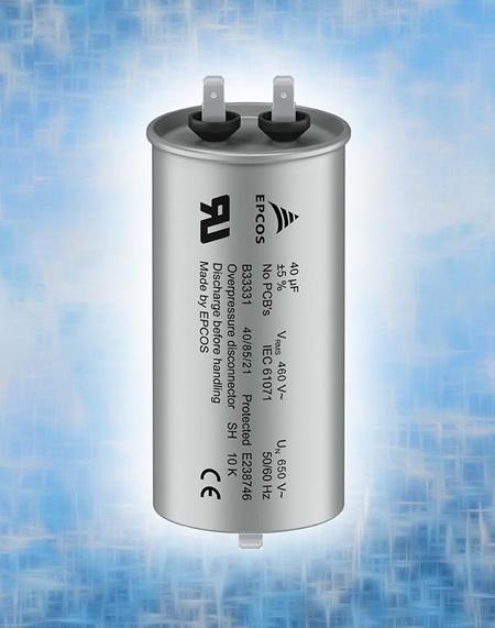 Новинка от TDK - конденсаторы переменного тока серии B33331V