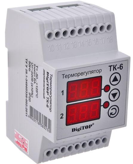Двухканальный терморегулятор ТК-6
