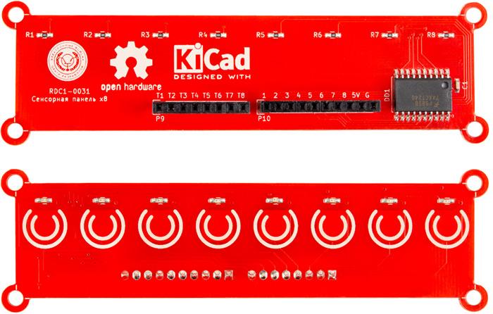 RDC1-0031a, Восемь сенсорных кнопок со светодиодной индикацией