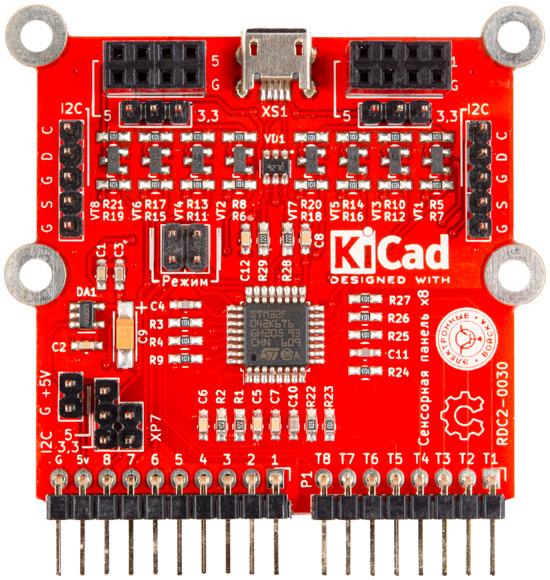 RDC2-0030a, Восьмиканальный модуль сенсорного управления